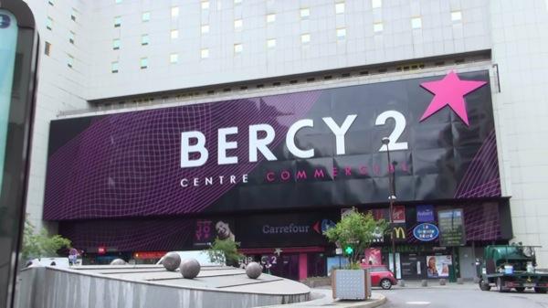 Торговый центр Bercy 2 (Берси 2)