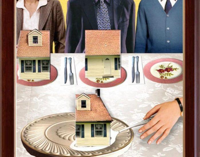 Наследство и наследники: как распорядиться состоянием и избежать проблем?